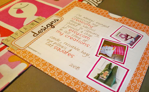 creativity scrapbook page - cd sleeve detail